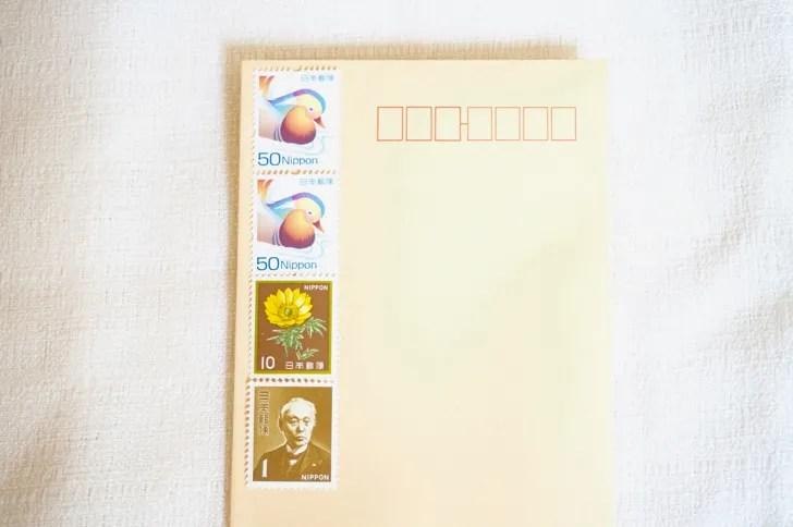 切手の貼り方(4枚・縦)