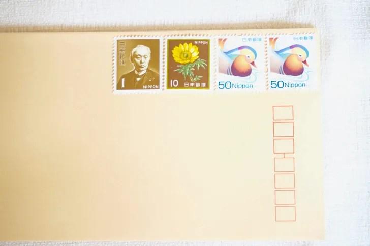 切手の貼り方(4枚・横)