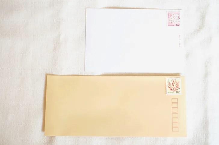 切手の貼り方(1枚・横)