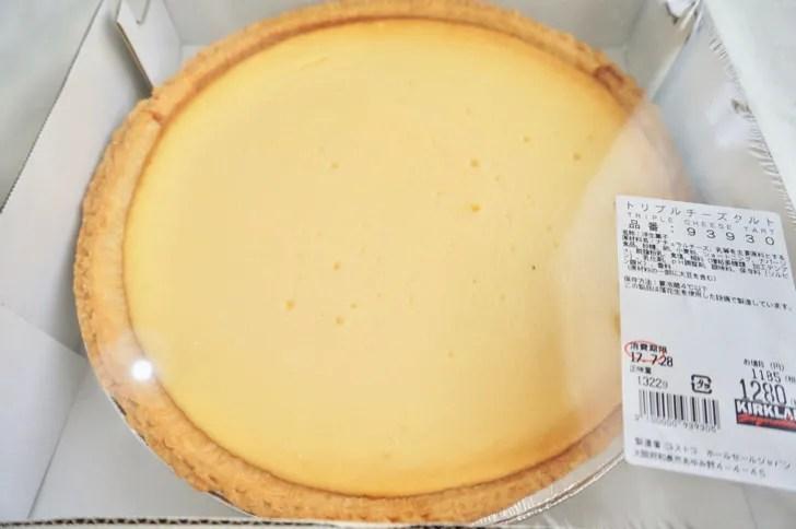コストコのトリプルチーズタルト(パッケージ2)
