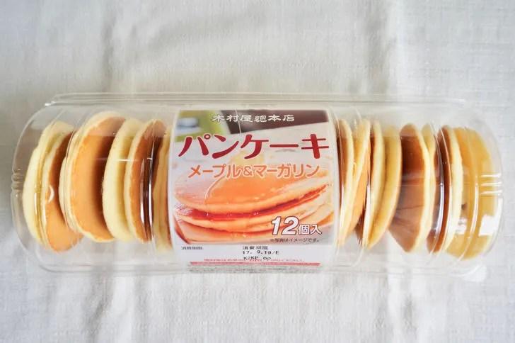 コストコの木村屋總本店パンケーキ メープル&マーガリン(パッケージ)