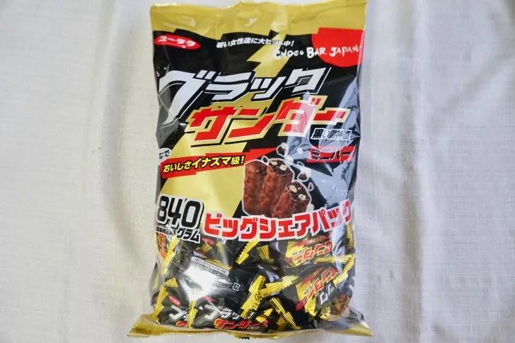コストコのブラックサンダー ビッグシェアパック(パッケージ)