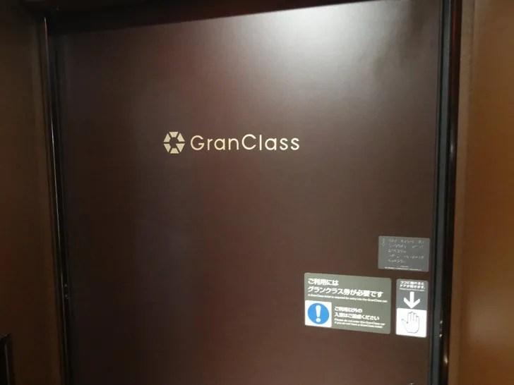 グランクラスの車両への扉