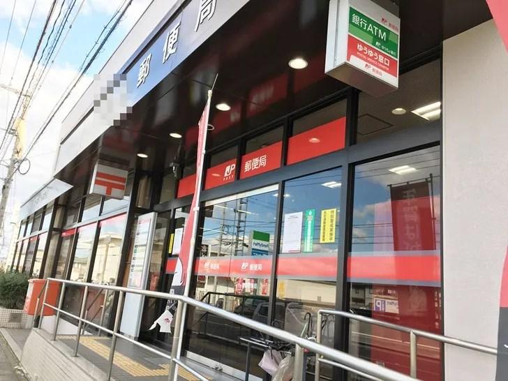 【ゆうメール着日数】中規模な郵便局