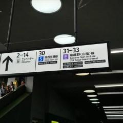 関空特急はるかの切符料金を安くする買い方と予約方法・乗り方のまとめ