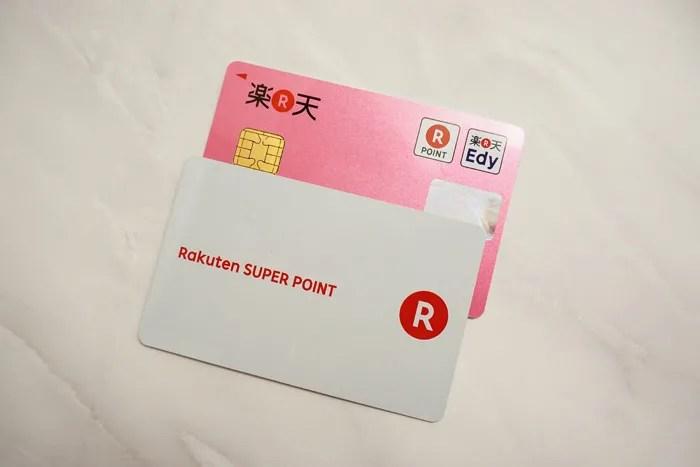 楽天ポイントカードと楽天カード