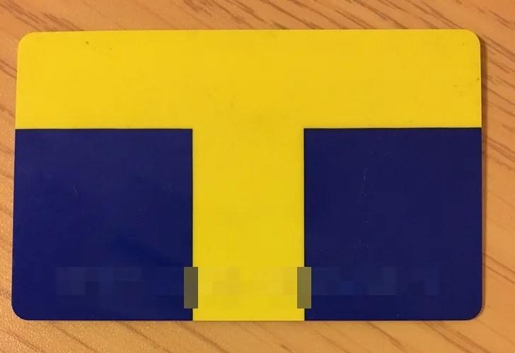 【Tポイントカード全種類』TSUTAYAのTポイントカード