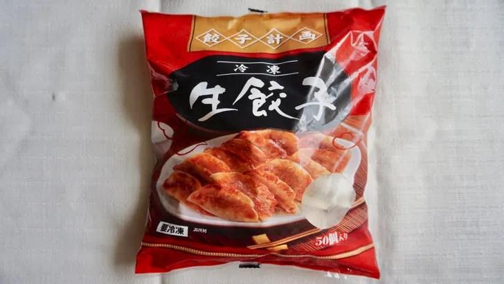 コストコの冷凍生餃子(パッケージ)