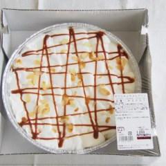 コストコの「ダブルキャラメルプリン」の特徴と食べた感想。生クリームたっぷりの超特大スイーツ