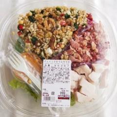 コストコの「グレインズボウルサラダ」の特徴と食べた感想。穀物や肉類の入った栄養満点&主食級サラダ