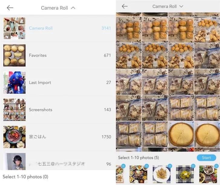 FotoRus上でスマホ内の写真をアップロードする画面