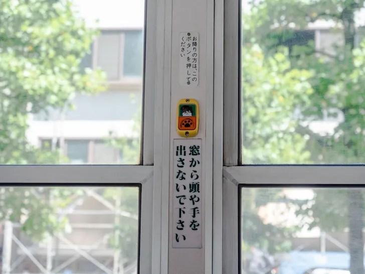 岡山電気軌道 降車ボタン(一般)