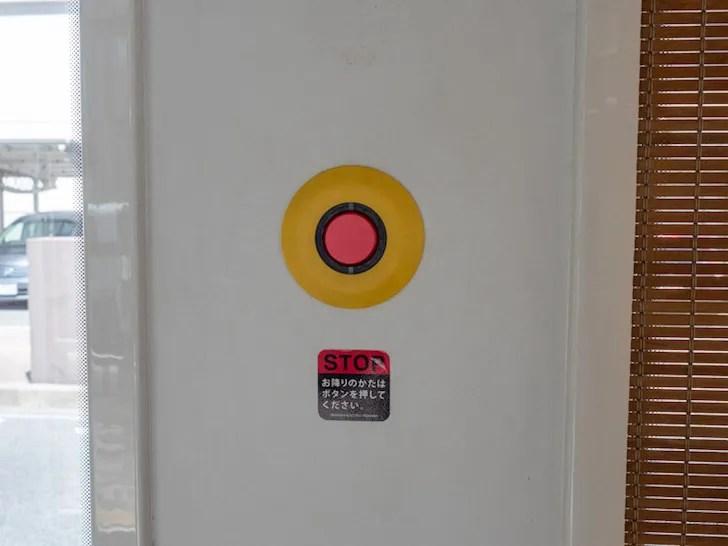 岡山電気軌道 降車ボタン(MOMO)