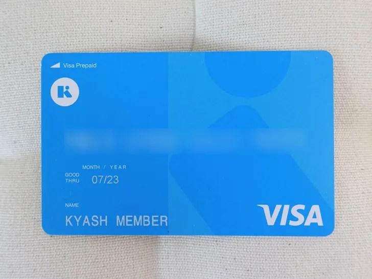 Kyashのリアルカード