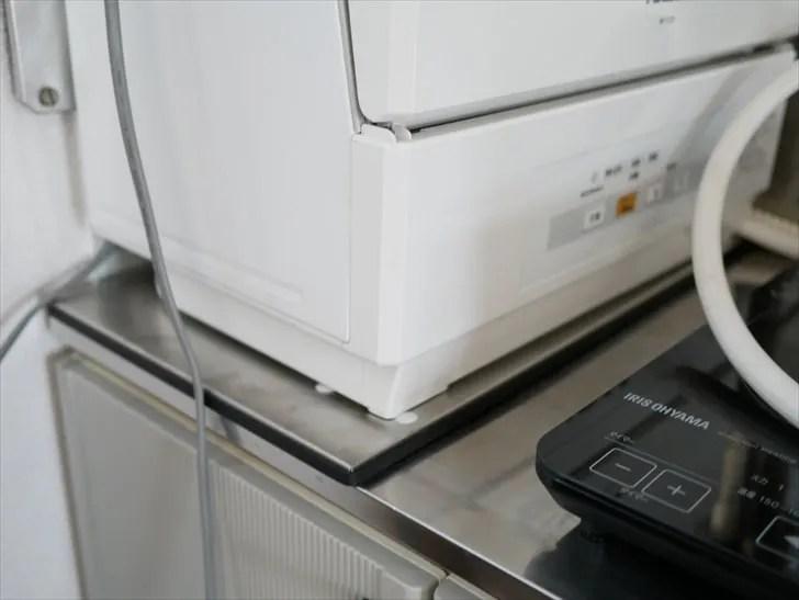 食洗機用のステンレス台