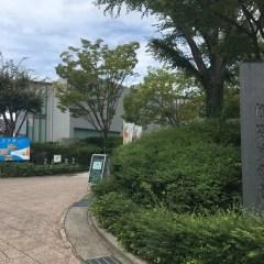 姫路文学館の入場料金を割引クーポンなどで安くする方法とアクセス・駐車場情報のまとめ