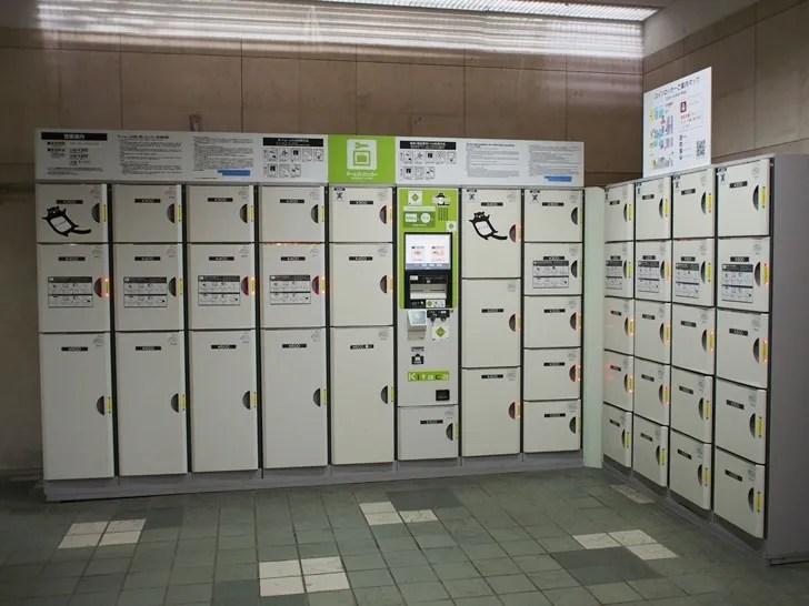 Kitacaコインロッカーの使い方・荷物の預け入れ・取り出し方を写真付きで紹介 - ノマド的節約術