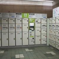 Kitacaコインロッカーの使い方・荷物の預け入れ・取り出し方を写真付きで紹介