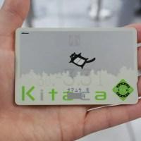 Kitacaの払い戻しや返却の方法を写真付きで解説・手数料についても紹介