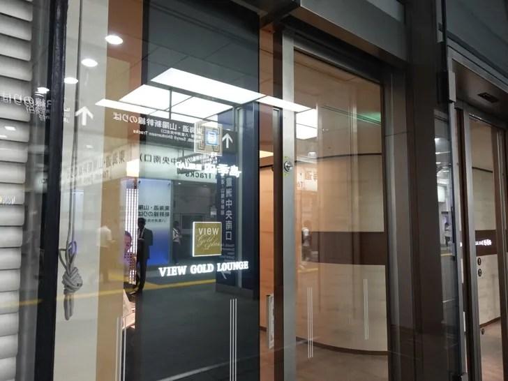 東京駅 ビューゴールドラウンジの入り口