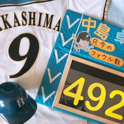 「得意なことで一軍になる」日ハム・中島卓也選手のファンになって学んだ、大田あさみさんのフリーランスデザイナーとしての仕事の考え方とは