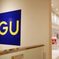 GUの店頭写真イメージ