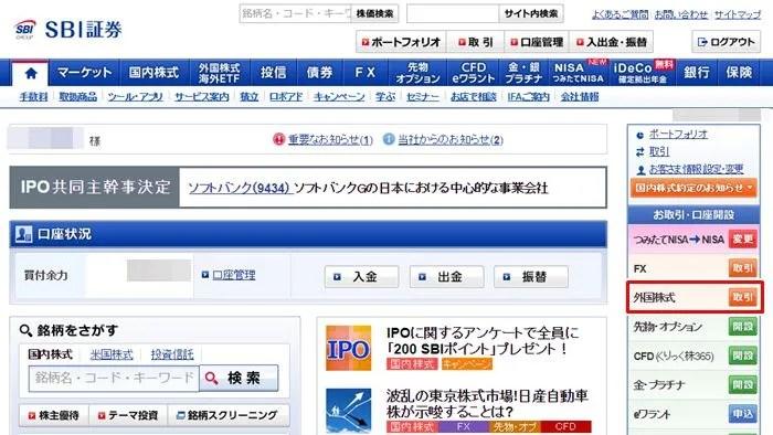 amazon株9