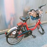 ダテバイク自転車2