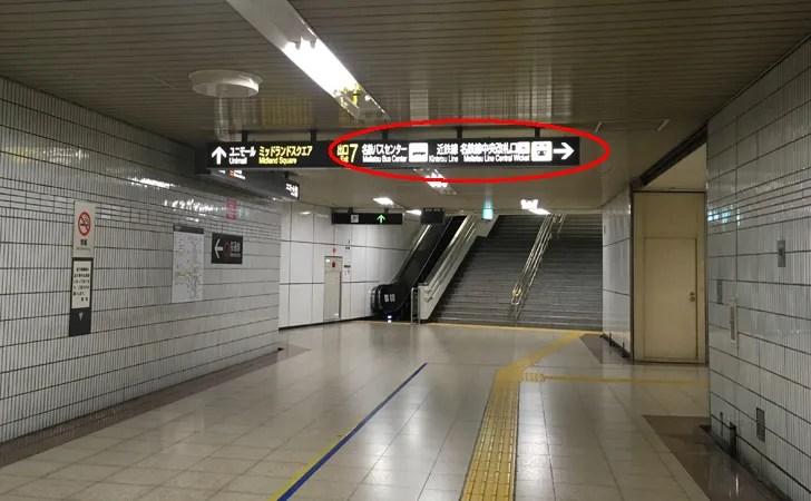 桜通線コインロッカーの案内看板