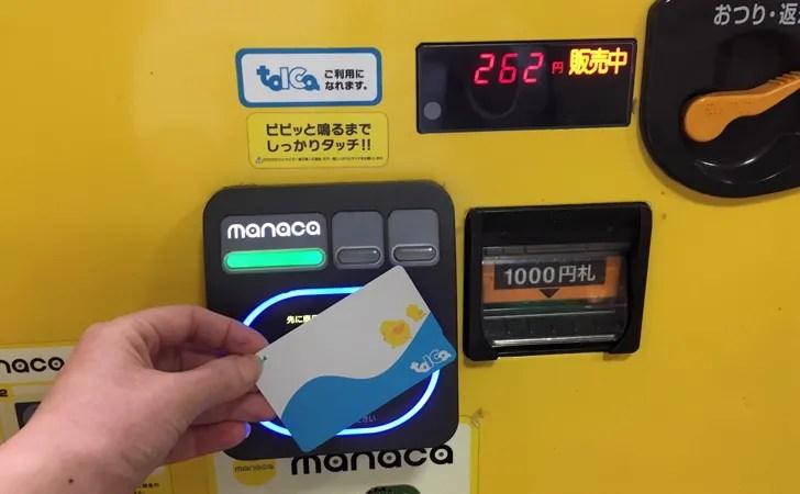 toica残高を自販機でチェックしている写真