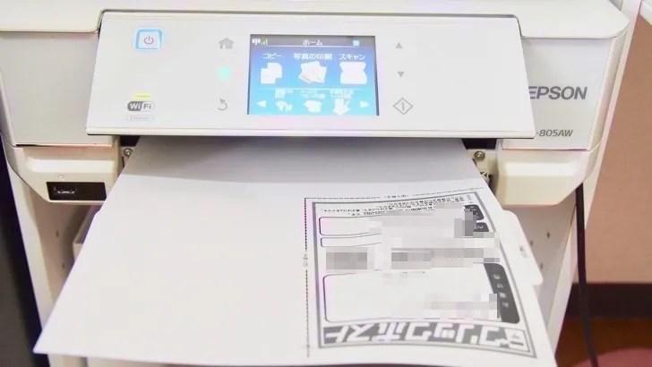 メルカリで落札された商品をクリックポストで送る方法(専用ラベルを印刷)