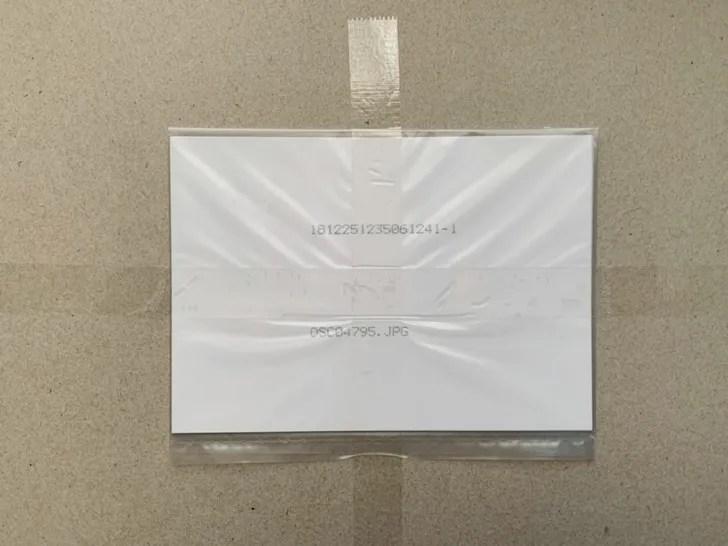 フジプリ 梱包の様子 厚紙