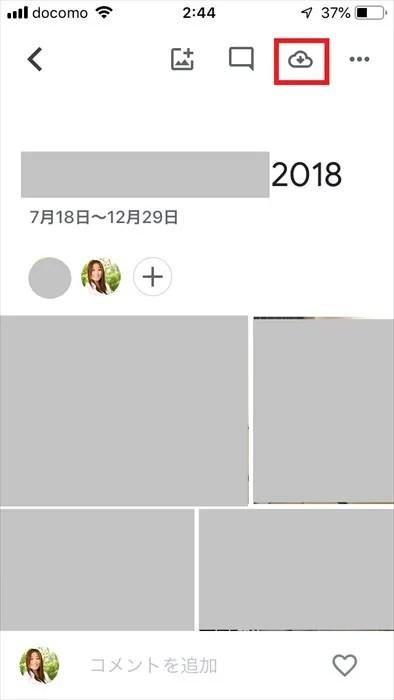 Googleフォトのライブラリに保存