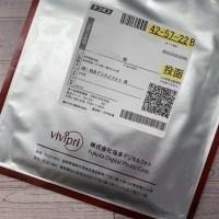 vivipri 梱包