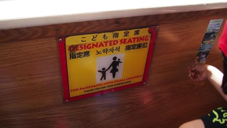 ハワイ・オアフ島のHISのレアレアトロリー(バスの子供の優先席)