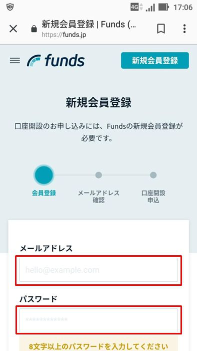 Funds2
