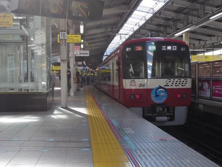 京急マリンパーク号の発車