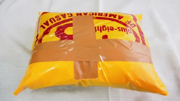 メルカリで宅急便を送る方法(らくらくメルカリ便で送る荷物を梱包)