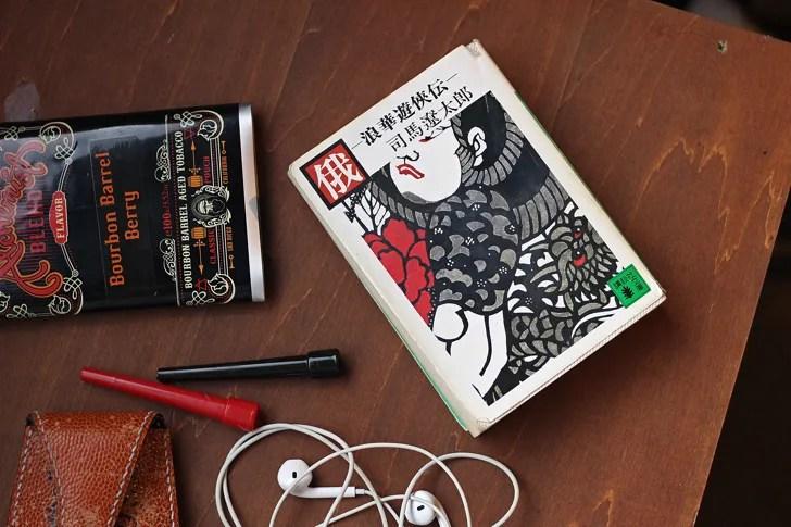 磯川さん5影響を受けた本『俄(にわか)』