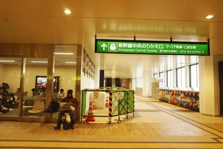 JR仙台駅2階中央改札内