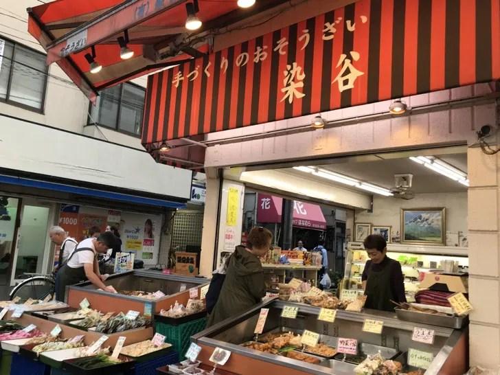 砂町銀座商店街の惣菜屋「染谷食品店」の外観