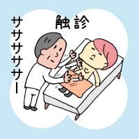 マンモグラフィ検査1コマ漫画03
