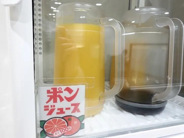 松山空港 2階 ビジネスラウンジ