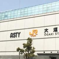 大垣駅の建物の写真