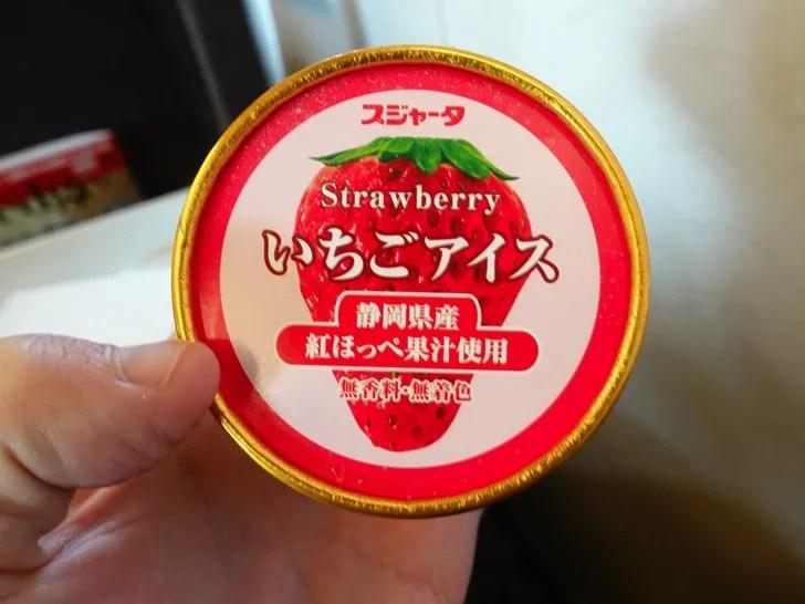 新幹線のアイス