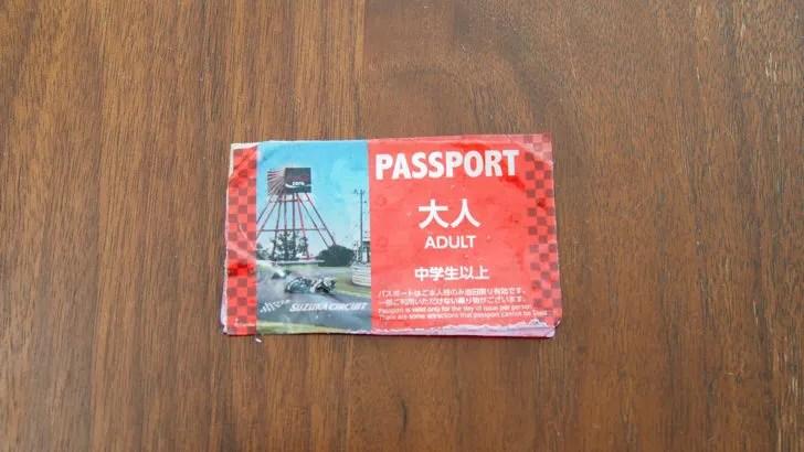 三重県鈴鹿市にある鈴鹿サーキット(入園+乗り物代のパスポート)