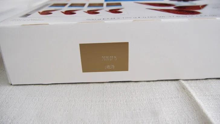 コストコのハムレット チョコクリスピー(賞味期限の表示)