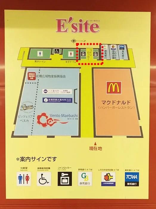 E'site(イーサイト)前橋のマップ