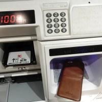モバイルSuicaを券売機でチャージする手順