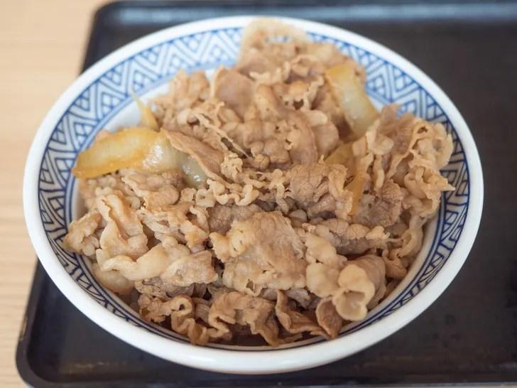 吉野家の牛丼(頭の大盛り)